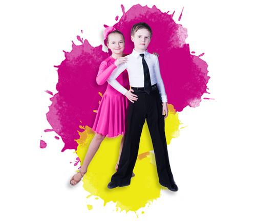 6a3cc14a Szkoła Tańca Cubana | Taniec towarzyski dla dzieci Bielsko-Biała